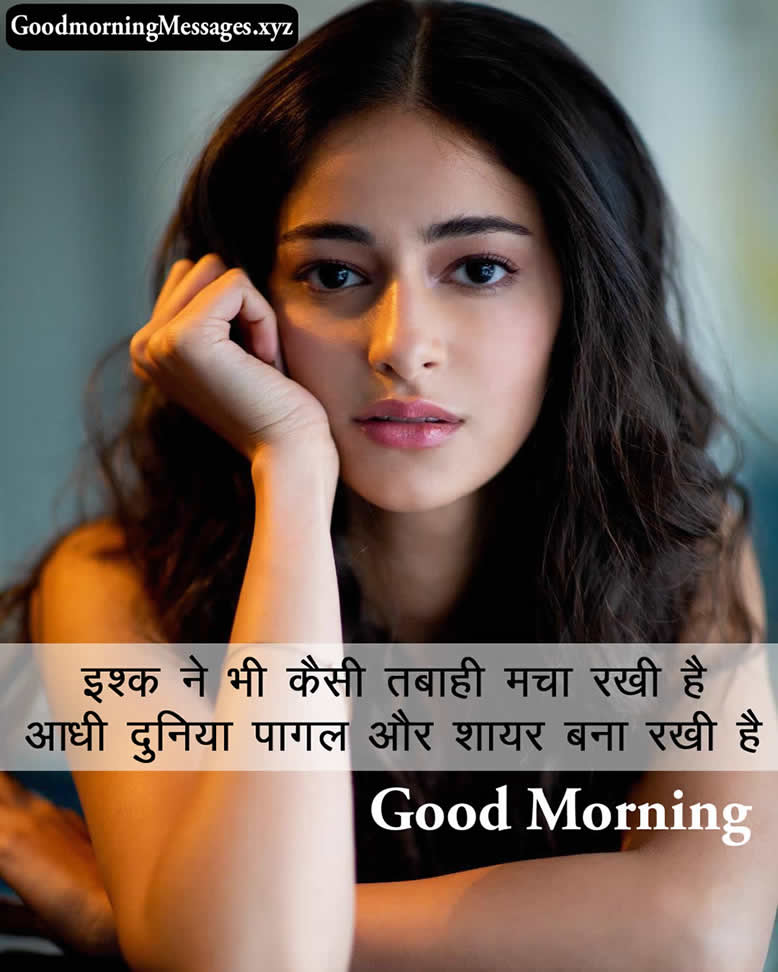 good morning dear quotes