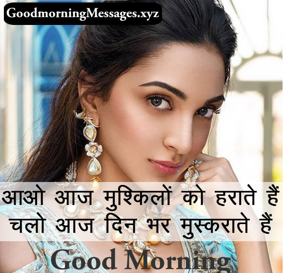 good morning dear sister